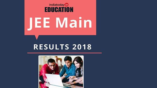 jee main results 2018 to be declared on this date how and where to