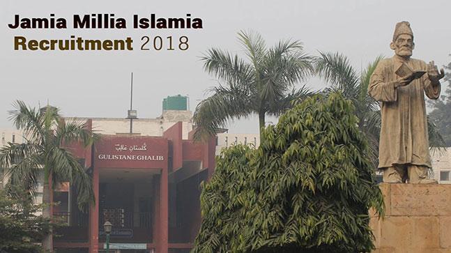 Jamia Millia Islamia Recruitment 2018