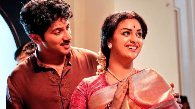 Dulquer Salmaan As Gemini Ganesan In Savitri Biopic: Mahanati: Why You Need To Watch Savitri's Biopic