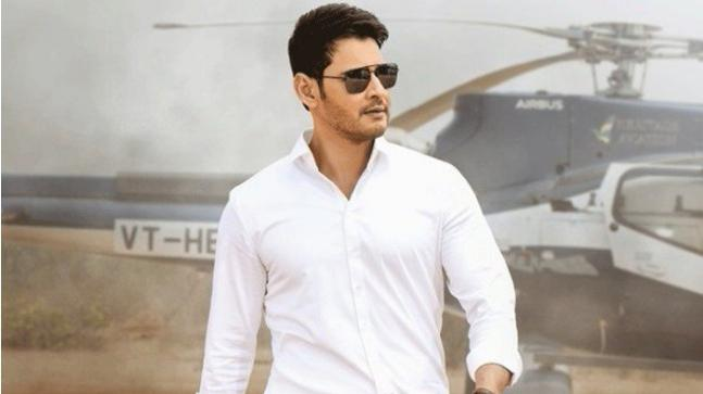 Mahesh Babu's sweet gesture to BAN team