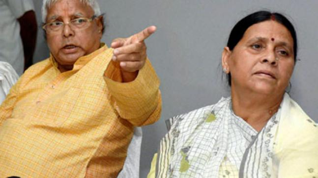 Security Pulled, Rabri Devi Says