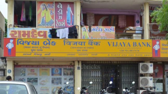 Vijaya bank is recruiting, apply now