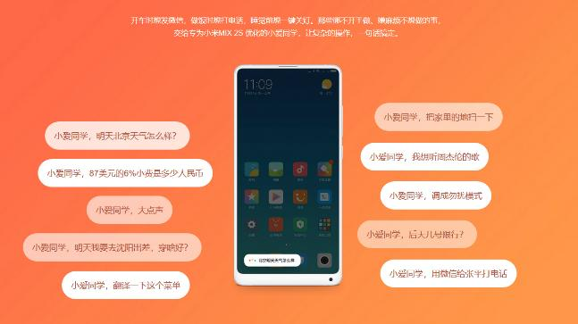 Xiaomi Mi Max 3 - Date, Price, Camera, Battery, Screen, Features