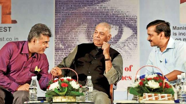 Speak up & save democracy & the country: Yashwant Sinha to BJP MPs