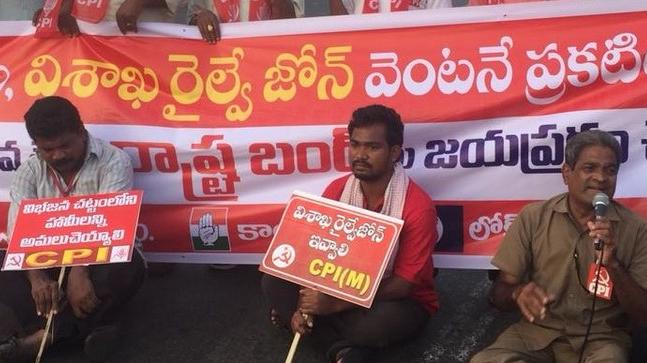 Wide bandh brings Andhra Pradesh to a standstill