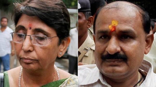 Gujarat HC acquits Maya Kodnani in Naroda Patiya massacre case
