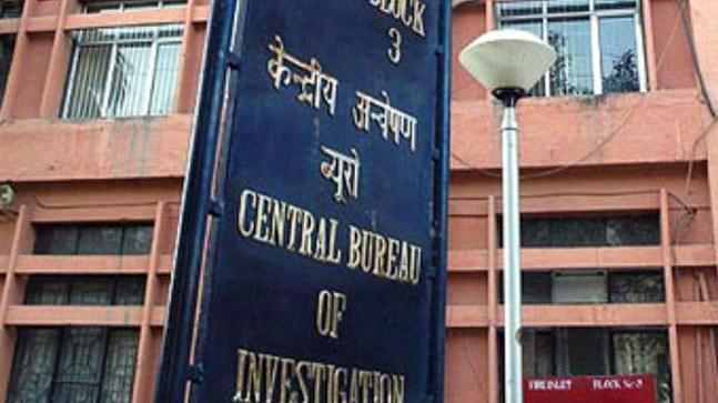 CBI arrests Diamond Power promoters in Rs 2654 cr bank fraud