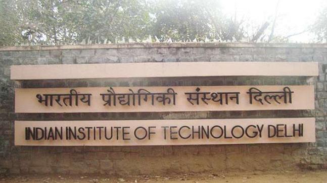 IIT-Delhi (IIT-D) set up a radio lab with antennas of 5G equipment