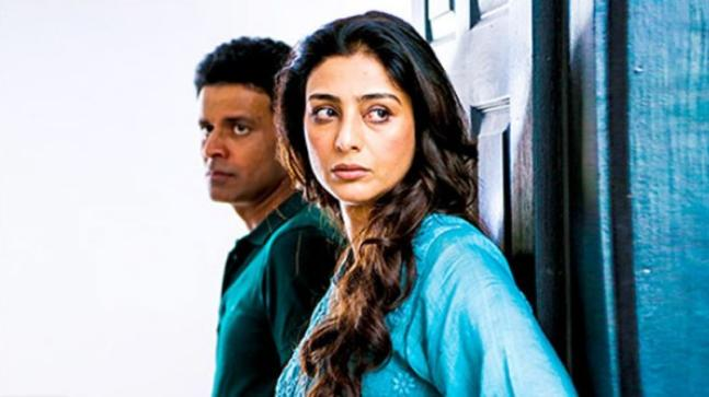 Manoj Bajpayee and Tabu in a still from Missing