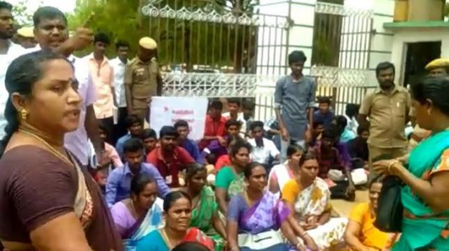 Protesters at the college in Virudhunagar
