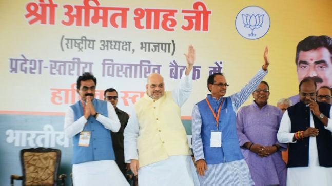 Congress defamed Hindus, Rahul Gandhi should apologise, says Amit Shah
