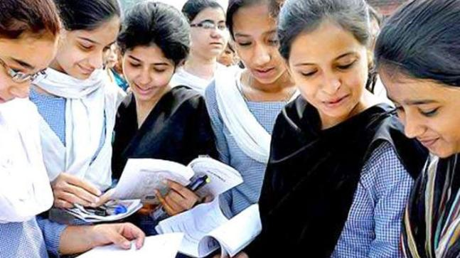 Bihar Board Class 12 Results 2018, check the update here