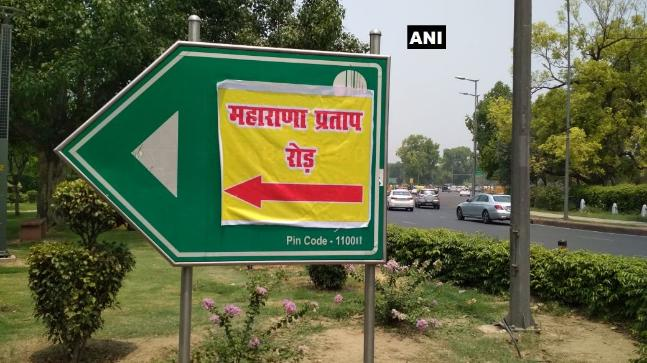 Akbar Road signage vandalised in Delhi, 'renamed' after Maharana Pratap
