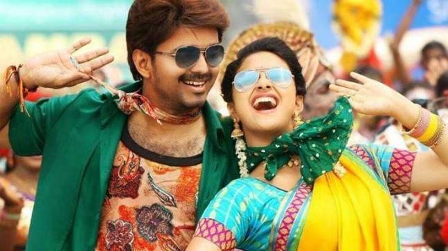 Vijay and Keerthy Suresh
