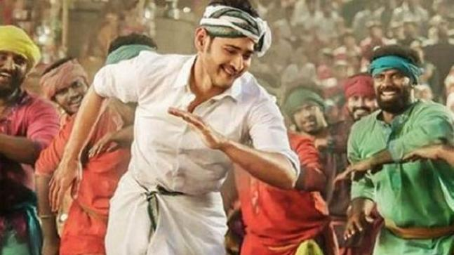 Bharat Ane Nenu to re-release in Chennai as Bharat Enum Naan