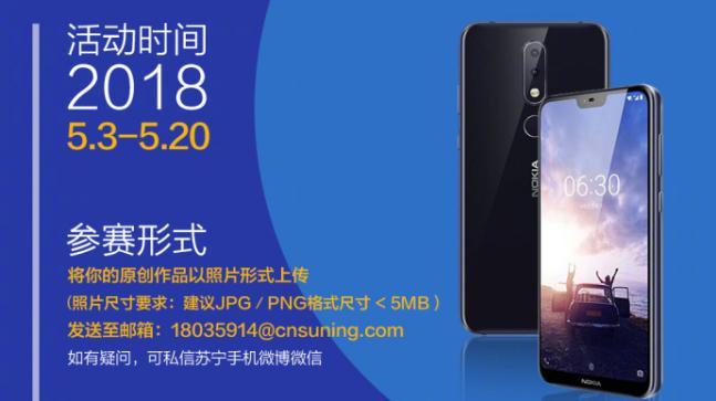 Future Update Will Bring Dual VoLTE To Nokia 7 Plus