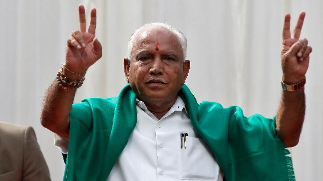 BS Yeddyurappa (Photo: Getty images)
