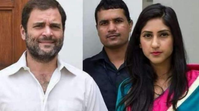 Who is Aditi Singh and why is she being linked with Rahul