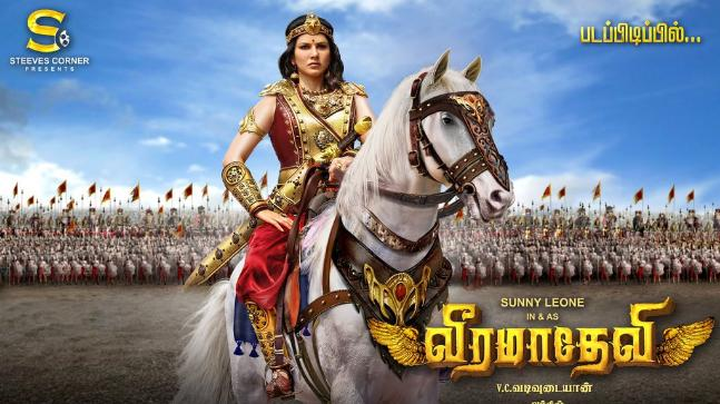 Veeramadevi First Look and Posters