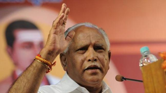 Image result for yeddyurappa