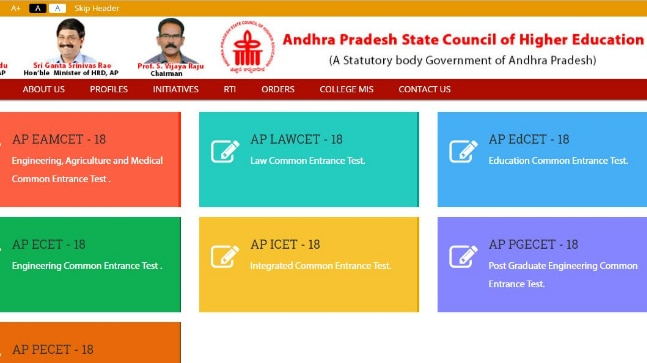 AP EAMCET results 2018 declared: Follow the steps to check the results