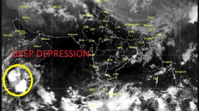 Cyclone Sagar
