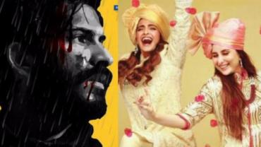 Bhavesh Joshi Superhero will clash with Veere Di Wedding at the box office