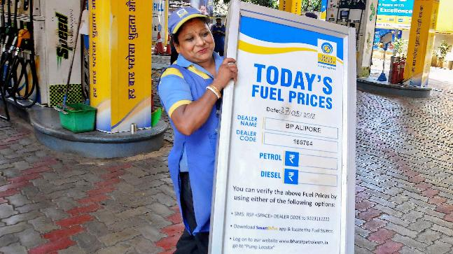 Petrol price cut by 7 paise per litre, diesel by 5 paise