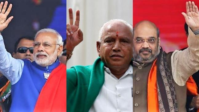 Modi, BSY, Amit Shah