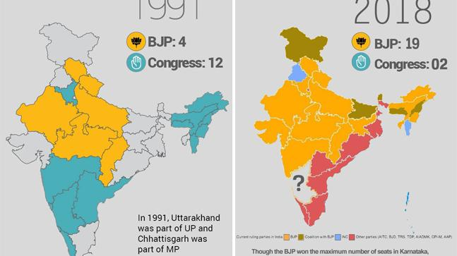 Saffron surge: This map shows BJP's power across almost ... on road map, global map, ideas for making a map, topical graphical map, marketing map, topo map, creating a concept map, create a restriction map, horizontal profile map, icon map, what's on a map, simple map, artist map, political map, landscape map, person with map, associated mind map, between us and asia map, futuristic map,