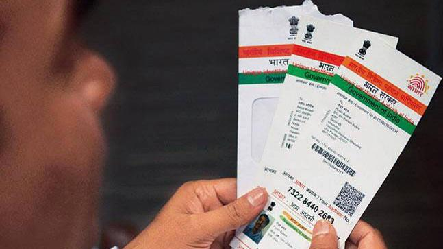 Aadhaar not mandatory for SIM connection, government clarifies