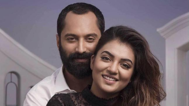 Fahadh Faasil shares first-look poster of wife Nazriya's Koode