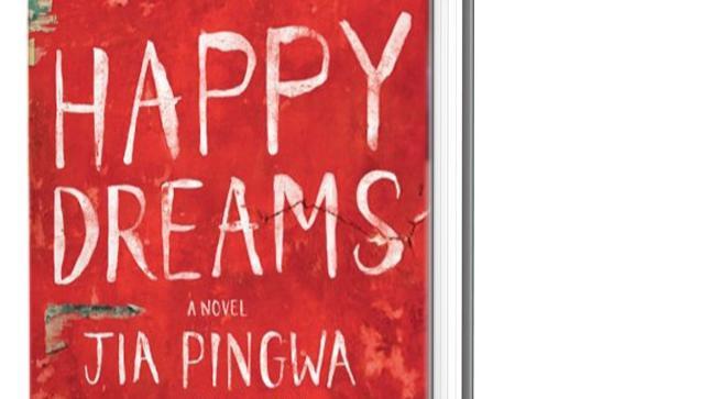 Happy Dreams By Jia Pingwa