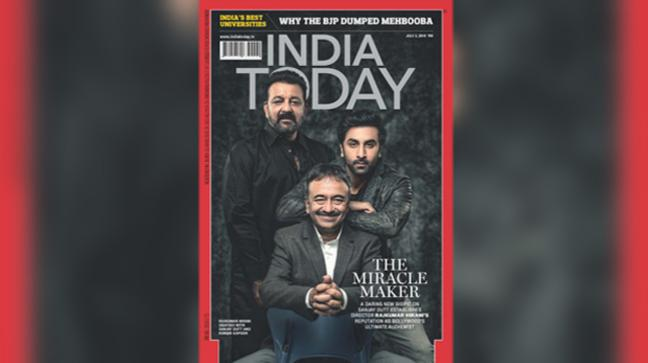 India Today magazine July 2, 2018 cover