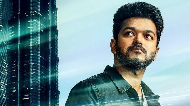 Image result for Vijay's Sarkar