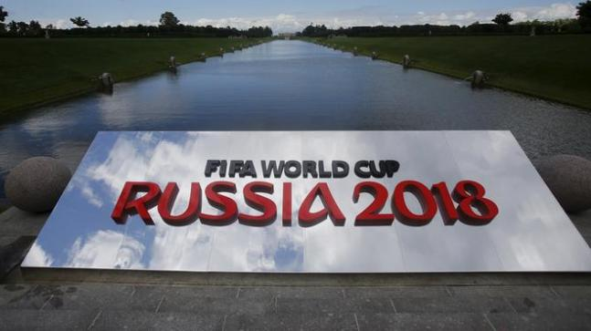 2018 FIFA World Cup: Full squad lists and team fixtures - Sports News