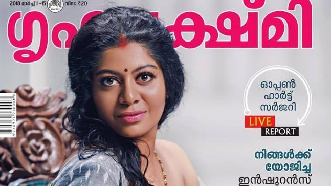 Grihalakshmi magazine cover shows breastfeeding woman. (Photo: Facebook\grihalakshmimag)