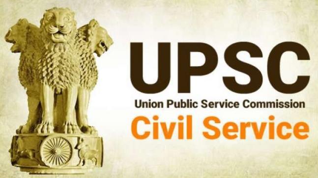 UPSC invites applications for NDA NA II, apply now