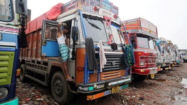 Transportation paralysed - India News