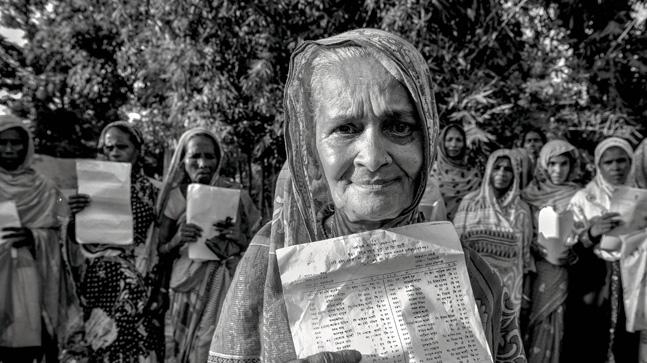 MOINA JAAN NESA, 67 A widow, she has been declared an outsider by a foreigners' tribunal but Moina claims it was because her name was wrongly entered in the electoral rolls as Halima Khatun. (Photographs by Vikram Sharma)