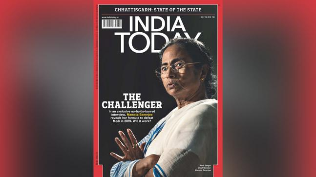 India Today magazine July 16, 2018 cover
