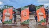 Narendra Modi in Midnapore for farmers' rally