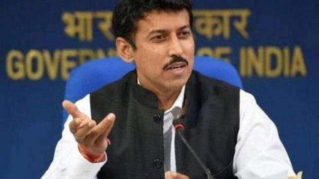 Union Minister of Youth Affairs and Sports Rajyavardhan Singh Rathore