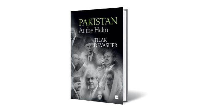 The men who ruled Pakistan