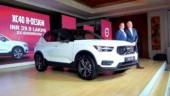 Volvo XC40 drives in India market at Rs 39.90 lakh, here is all you need to know