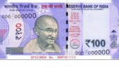 RBI introduces new Rs 100 note: A look at the salient features