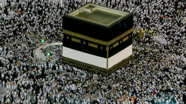 Muslim pilgrims circumambulate around the Kaaba in the Grand Mosque, before leaving for the annual Hajj pilgrimage in the Muslim holy city of Mecca, Saudi Arabia.