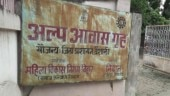 After Muzaffarpur, now inmates of Hajipur shelter home allege sexual abuse