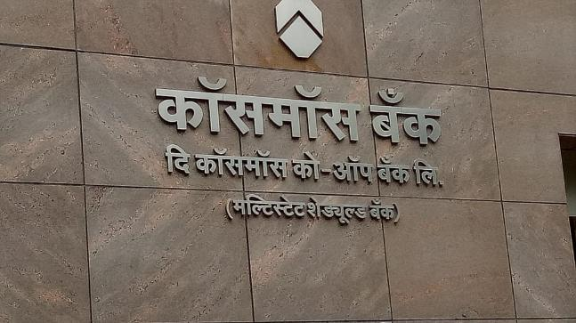 Hackers steal Rs 94 crore from Pune's Cosmos Bank - India News