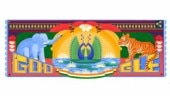 Google celebrates Independence Day with colourful doodle
